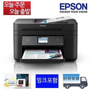 상품권+잉크젯전용지 정품 엡손 WF-2861 팩스복합기