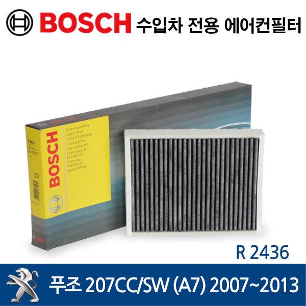 BOSCH 수입차 에어컨 필터/ 푸조 207CC / R2436