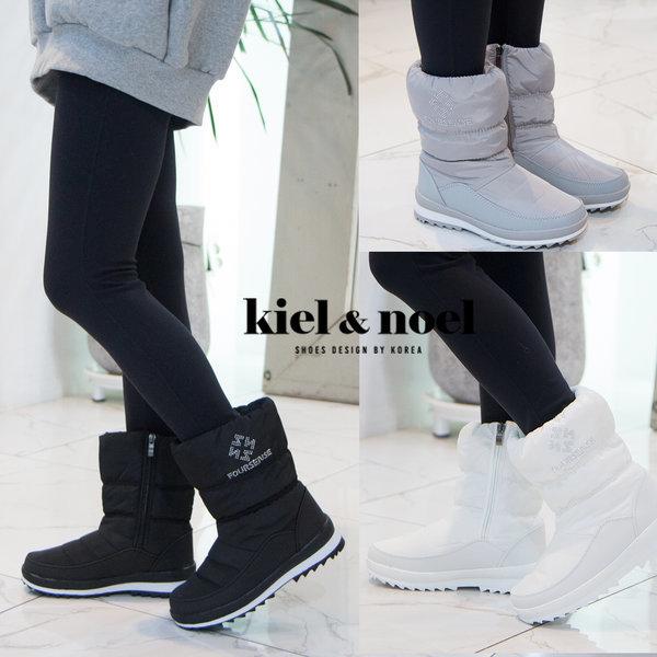 2c29fab8371 F908 여성 겨울 털 패딩부츠 방한부츠 방한화 신발 - 옥션