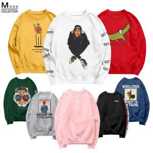 美친가격 왕기모 오버핏 맨투맨 후드 남자여자 티셔츠