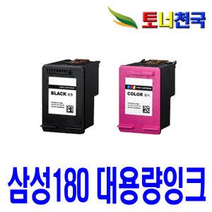 M180 C180 프린터 잉크 SL-J1660 J1665 J1663 1660