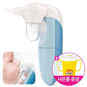 노스클린 콧물흡입기 /콧물흡인기 /건전지+빨대컵증정