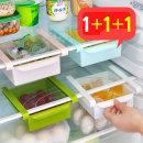 냉장고수납정리함 (랜덤) 3개세트