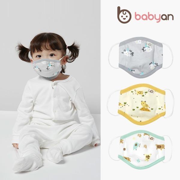 영유아 아동 아기 어린이 황사 미세먼지 입체마스크