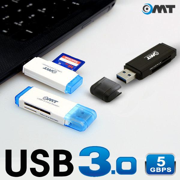 USB3.0 카드리더기 OCR-USB30 SD카드 microSD 블랙