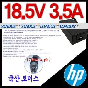 18.5V 3.5A HP노트북 4520S/4530S/4535S 국산어댑터