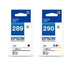 엡손 잉크 T289170 T290070 / WF-100 전용 잉크 T