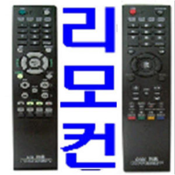 삼성 LG 리모컨 브라운관TV 비디오 DVD 스카이라이프