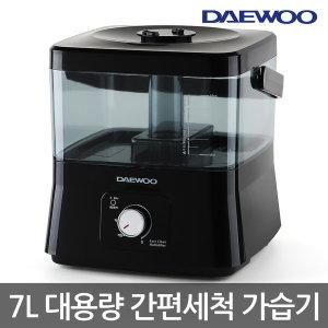 초음파 가습기 간편세척 대용량 7L DEH-X3000 블랙