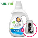 유아용 액체 섬유세제 2000mL 1개 +사은품