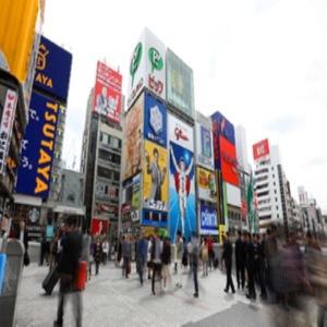 전일관광  오사카/교토/고베/나라 4일  대한항공 + 히노데호텔 연박 : 온천욕  +