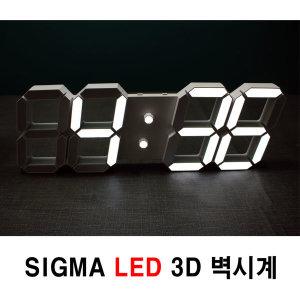 인테리어시계 시그마LED 3D 벽시계