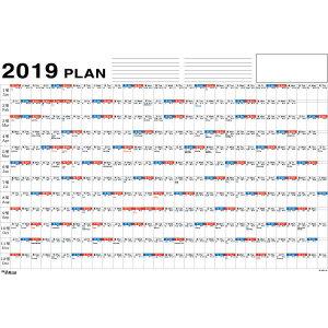 2019년 플래너 벽보 포스터 PLAN 달력 연력