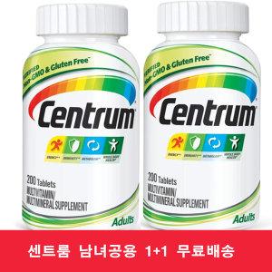1+1 센트룸 종합비타민 남여공용 200정