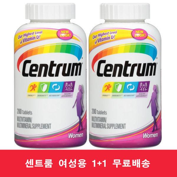 1+1 센트룸 우먼 여성용 종합비타민 200정