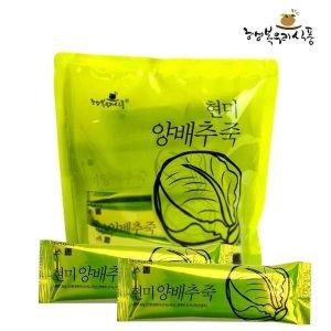 현미양배추죽 (30g20스틱)2봉