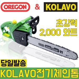 콜라보 2000W전기톱/16인치/엔진/벌목/체인/산업/나무