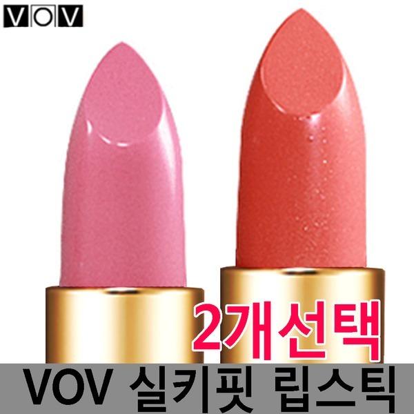 2개(1+1)선택/보브 실키핏 립스틱/고발색/립글로스