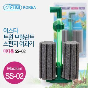 이스타 트윈 브릴란트 스펀지 여과기 미디움 SS-02