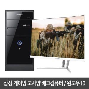 삼성 고사양 배그게이밍컴퓨터본체/중고데스크탑PC/i7