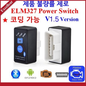 DPF 관리 코딩가능 ELM327 파워스위치 OBD2 스캐너