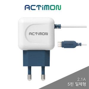 비바워크 액티몬 휴대폰충전기 안드로이드 5핀 2.1A
