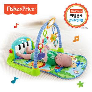 피아노 아기체육관 블루 / 마텔 국내 공식 상품