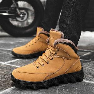 남성 방한화 방수 방풍 기능성 겨울 털 신발 FR761