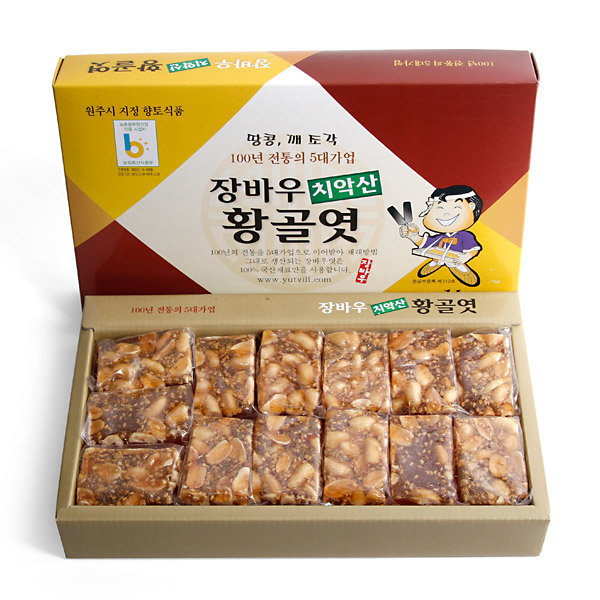 장바우 치악산 황골엿 땅콩깨엿(조각) 1kg /식품명인
