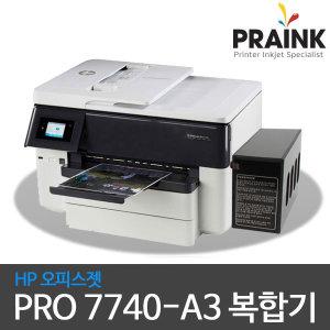 HP 오피스젯 프로 7740 A3복합기 무한잉크 HP7740