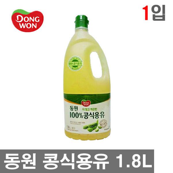 동원 콩식용유1.8L 동원 식용유 콩기름