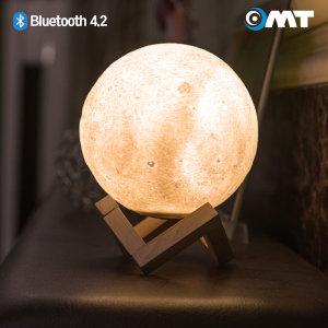 OMT 달 LED 무드등 블루투스스피커 OBS-M144 취침등