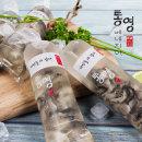 통영 베네치아수산 생굴 봉지굴 150gx3봉지 당일조업