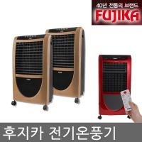 FUJIKA/전기 터보 온풍기 히터/FU-4731/안전난방/무취