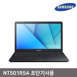 2개월사용 삼성노트북5 NT501R5A i5 SSD 윈도우10프로