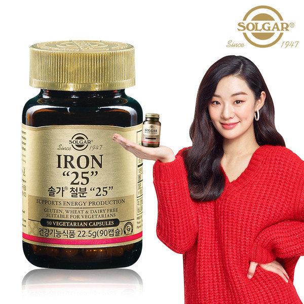 솔가  철분 25 (90캡슐/3개월)/철분제