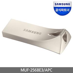 공식파트너 USB 3.1 BAR PLUS 256GB 메모리 공식인증