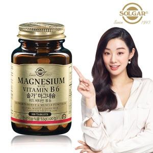 마그네슘 위드 비타민 B6 (100정/1개월3일)