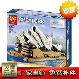 시드니 오페라 중국 레고레레르핀 블록 장난감