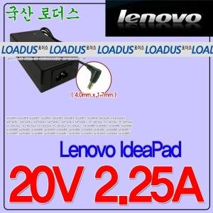 20V 2.25A 레노버IdeaPad 100S-14IB 어댑터