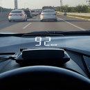 H408 / 차량 속도정보를 선명함 최강 HUD 차량 속도계