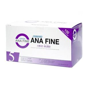 아나파인 펜니들 32G 5mm (100개) 인슐린 주사바늘