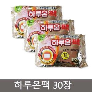붙이는핫팩/하루온팩(30장)+사은품:핫팩3장/등산/낚시