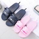 욕실화욕실실내화 야옹 소프트 욕실화 핑크(255mm)