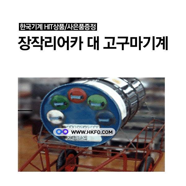 장작 군고구마통+리어카 대사이즈 SET 군고구마기계