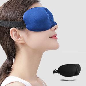 1+1 슈퍼소프트 3D 안대 여행용 수면용