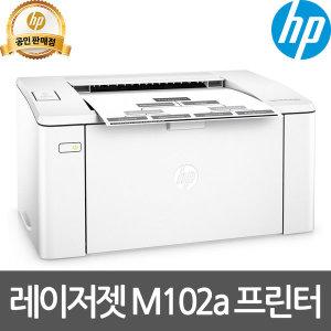 레이저젯프로 M102a 프린터 +토너포함 /D