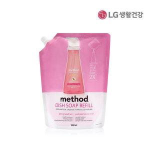메소드 주방세제 핑크그레이프 리필 1000ml