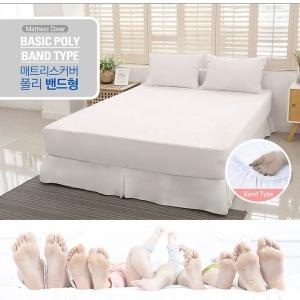 라피네 침대매트리스방수커버