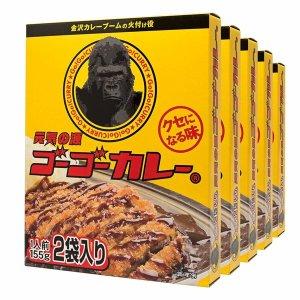 일본 고고카레 카나자와카레 중간매운맛 5박스(10봉지)
